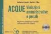 A2 Acque: violazioni amministrative e penali