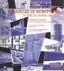 Esercizi di scrittura: 33 tesi di laurea 1995/2000