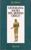 Geografia sacra del mondo greco
