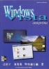 Windows vista: anteprima