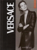 Versace: il profeta del Glamour